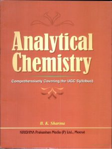 Instrumental Methods of Chemical Analysis PDF Free Download